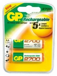 Baterie dobíjecí GP 100HC R03 AAAblistr